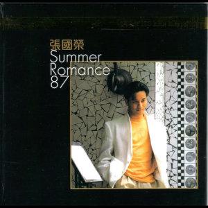 張國榮的專輯Summer Romance 87