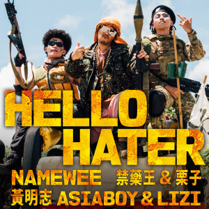 Album Hello Hater (Explicit) from Namewee
