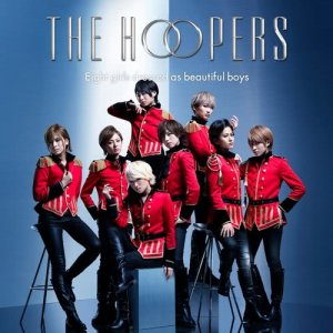 THE HOOPERS的專輯Love Hunter