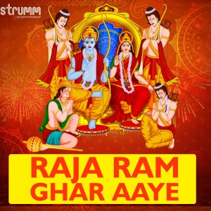 Album Raja Ram Ghar Aaye - Single from Kshitij Tarey