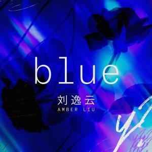 Album blue (feat. Masiwei) [Mandarin Version] from Amber