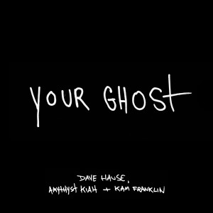 Album Your Ghost from Dave Hause