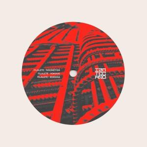 Album Magnetism from Filalete