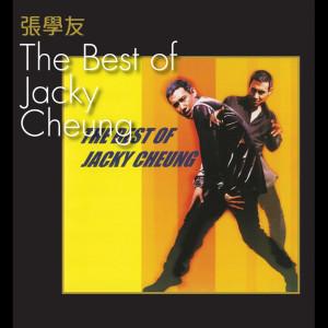 張學友的專輯The Best Of Jacky Cheung