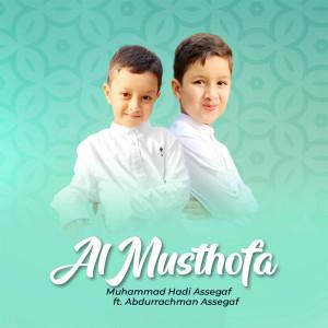 Al Musthofa dari Muhammad Hadi Assegaf