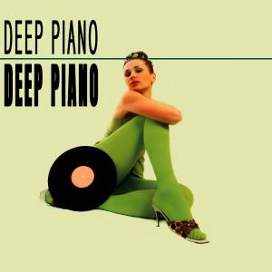 Album Deep Piano from Deep Piano
