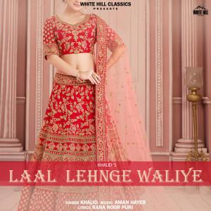 Album Laal Lehnge Waliye from Khalid