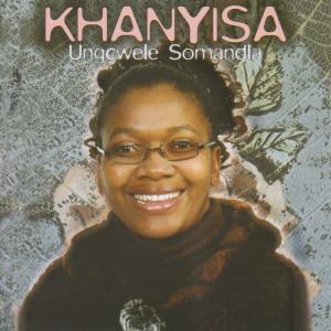 Listen to Kuyafana Nezulu song with lyrics from Khanyisa