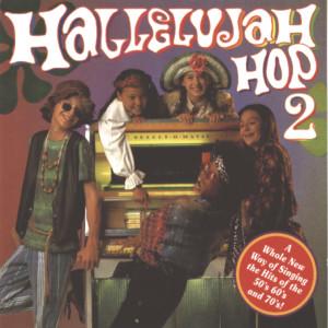 演奏曲的專輯Hallelujah Hop 2