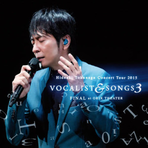 德永英明的專輯Concert Tour 2015 Vocalist & Songs 3 Final At Orix Theater