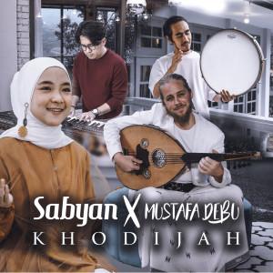 Album Khodijah from Sabyan