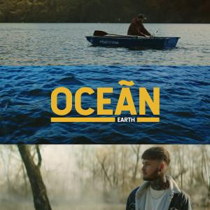 EARTH的專輯Oceán (Explicit)