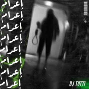 Album اعدام from DJ Totti