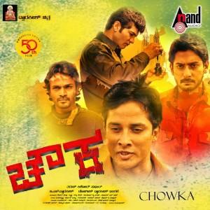 Album Turthinalli Geechida from Antara Mitra