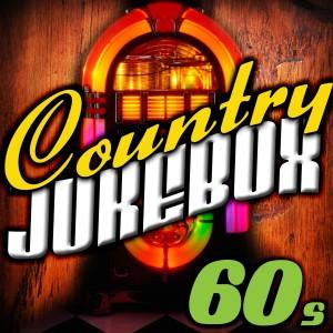 Listen to Juanita Jones song with lyrics from Stu Phillips