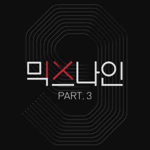 MIXNINE的專輯MIXNINE Pt. 3