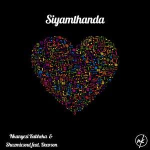 Album Siyamthanda from Nkanyezi Kubheka