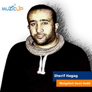 Album Matgebsh Seret Hadd from Sherif Hagag