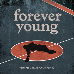 BUMZU的專輯Forever Young