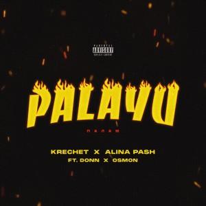 Album Palayu (Explicit) from Alina Pash