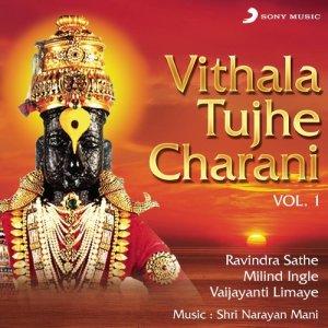 Listen to Lambodara Tujha Shobhe song with lyrics from Shri Narayan Mani