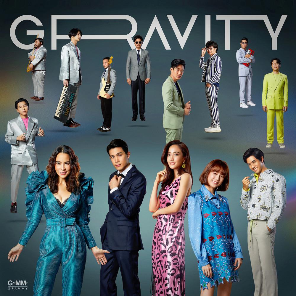 ฟังเพลงอัลบั้ม GRAVITY