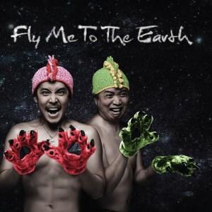李逸朗的專輯Fly Me To The Earth