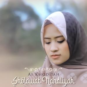 Sholawat Nahdliyah dari Ai Khodijah