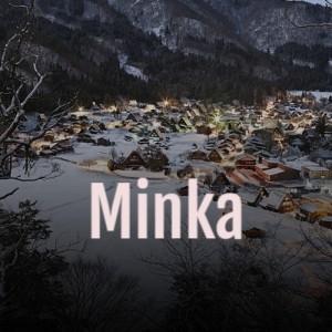 Album Minka from John Francis Wade