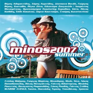 Minos 2007 - Kalokeri 2007 Various Artists