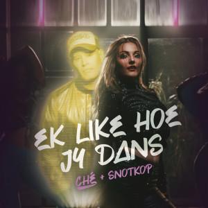 Album Ek Like Hoe Jy Dans from che