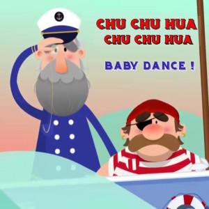 Marty的專輯Chu chu hua (Baby Dance)