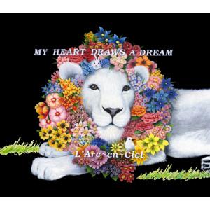 彩虹的專輯MY HEART DRAWS A DREAM