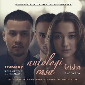 Album OST. Antologi Rasa from d'Masiv