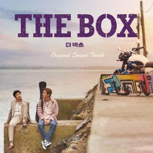 Korean Original Soundtrack的專輯THE BOX (Original Soundtrack)