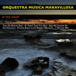 收聽Orquesta Música Maravillosa的Cielito Lindo歌詞歌曲