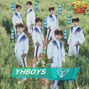 YHBOYS的專輯前方的世界 (綜藝節目《了不起的孩子2》主題曲)