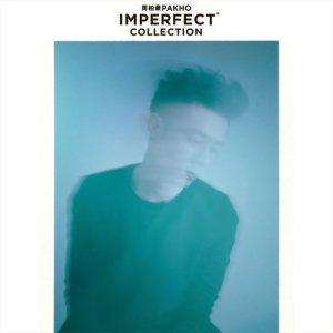 周柏豪的專輯Imperfect Collection