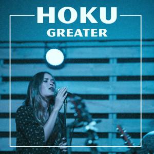 Hoku的專輯Greater