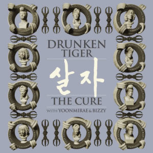 Drunken Tiger - All In Together (thieves amongst us) dari album The Cure