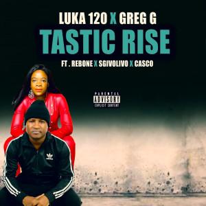 Album Tastic Rice (Explicit) from Rebone