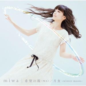 Kibounowa/Gessyoku Winter Moon