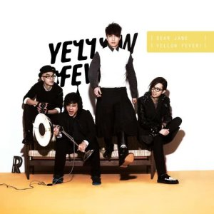 Dear Jane的專輯Yellow Fever (EP)