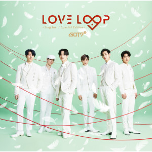 Album Sing For U from GOT7
