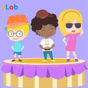 iLab興趣實驗室的專輯My Clothes
