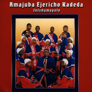 Listen to Siqonda Ekhaya song with lyrics from Amajuba Ejericho Kadeda