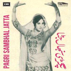 Noor Jehan的專輯Pagri Sambhal Jatta (Original Motion Picture Soundtrack)