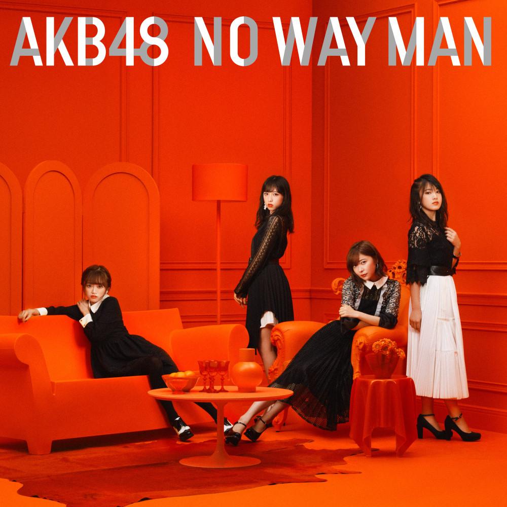 ฟังเพลงอัลบั้ม NO WAY MAN (Type D)