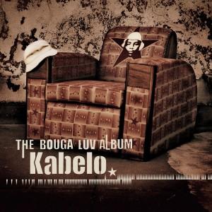 Listen to Amapantsula Ajabulile song with lyrics from Kabelo