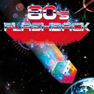 Izibizi Presslufthammer 2007 80's Flashback